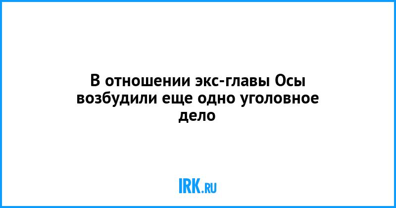 Строительство объездной дороги в днепропетровске последние новости