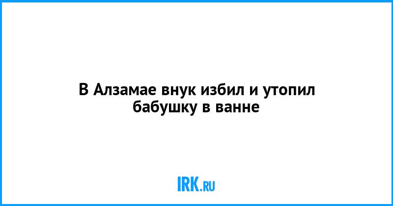 Почасовой прогноз погоды петропавловск камчатский
