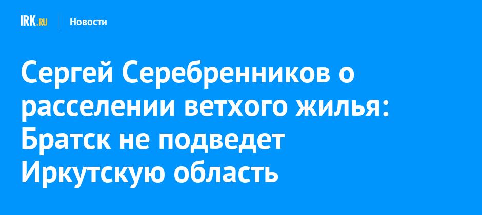 41 канал новости 19 00