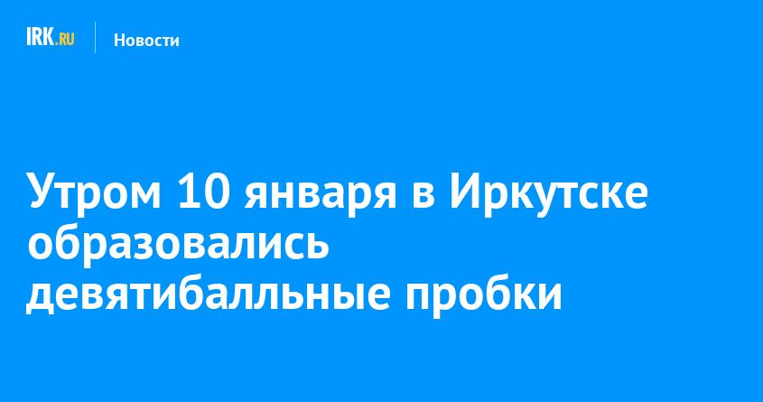 Новости захарово московской области