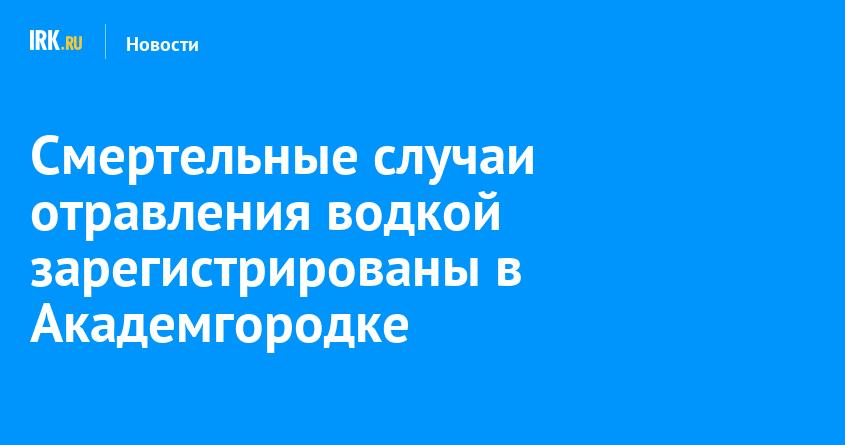 Больница на орджоникидзе воткинск