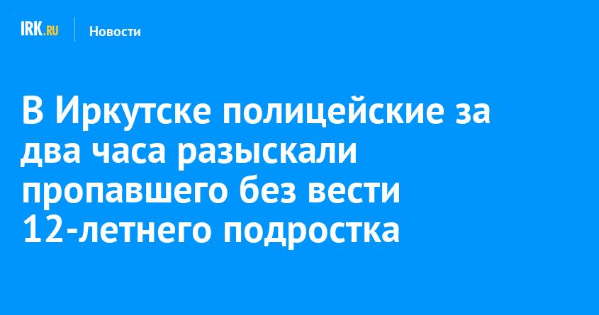 Последние криминальные новости в россии на сегодня