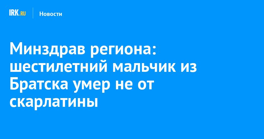 Новости администрации энгельсского района саратовской области