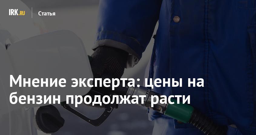Новости оренбурга аварии видео