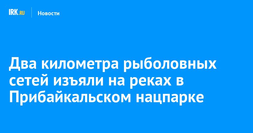Красноармейский район краснодарский край новости