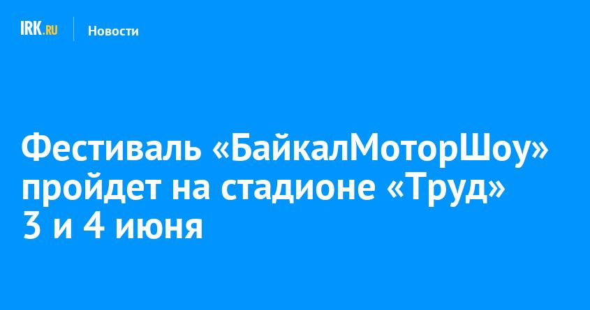 Новости 1 канал россия сегодня утренние новости