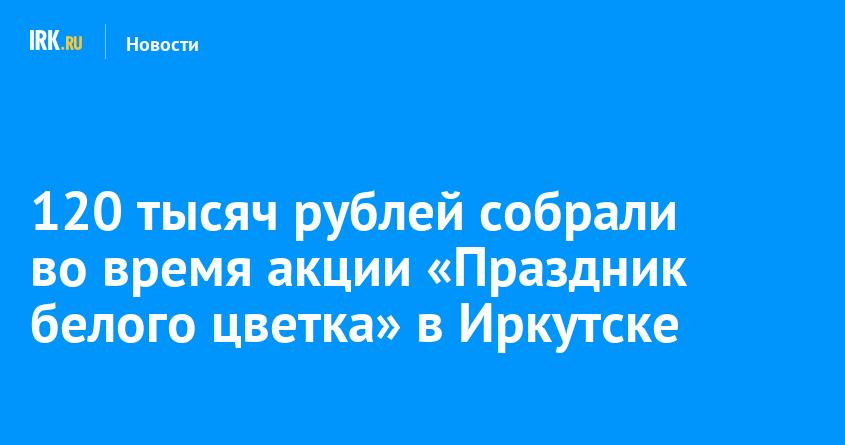 Ремонт в иркутске фото