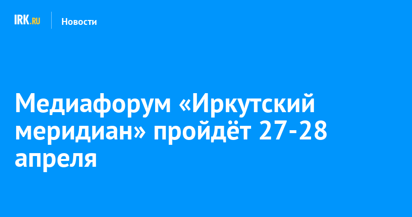 Гуриев сергей маратович последние новости