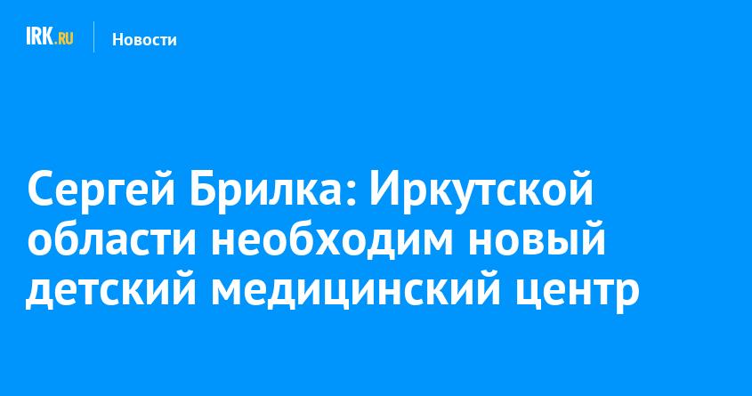 Областная больница им.ф.п.гааза уфсин россии