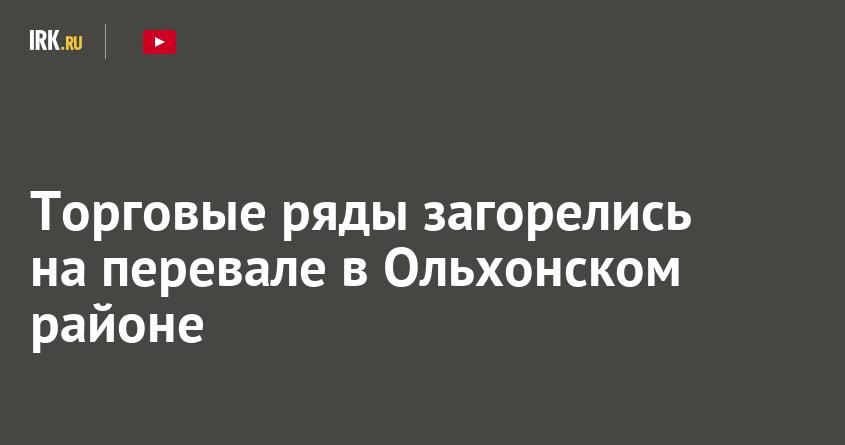 Новости усть пристанского района алтайского края