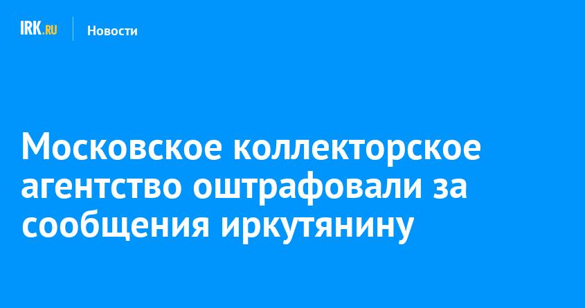 Московское ш., 41. до 18:00. Редут.