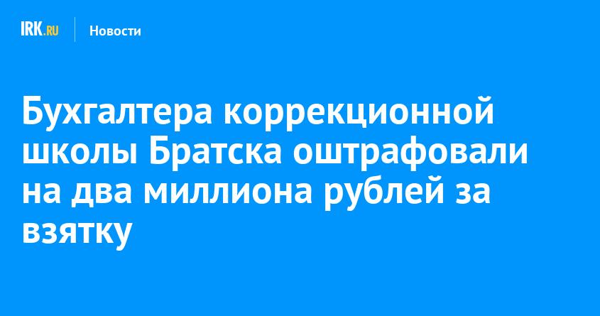 Игровые аппараты на деньги от 50 рублей