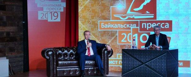 Встреча губернатора Сергея Левченко с журналистами: текстовая трансляция