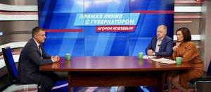Прямая линия с губернатором Иркутской области Игорем Кобзевым: текстовая трансляция