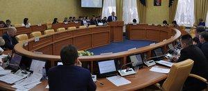 Трансляция заседания комиссии думы Иркутска по ЖКХ