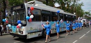 Схема движения пассажирского транспорта в День города