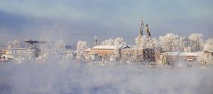 Морозы в Иркутске: трансляция