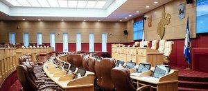 Первая сессия Заксобрания третьего созыва: трансляция