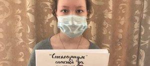 Даше Золотовской нужна помощь после пересадки костного мозга