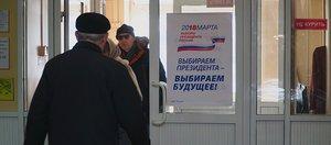 Иркутск выбирает президента России. Онлайн