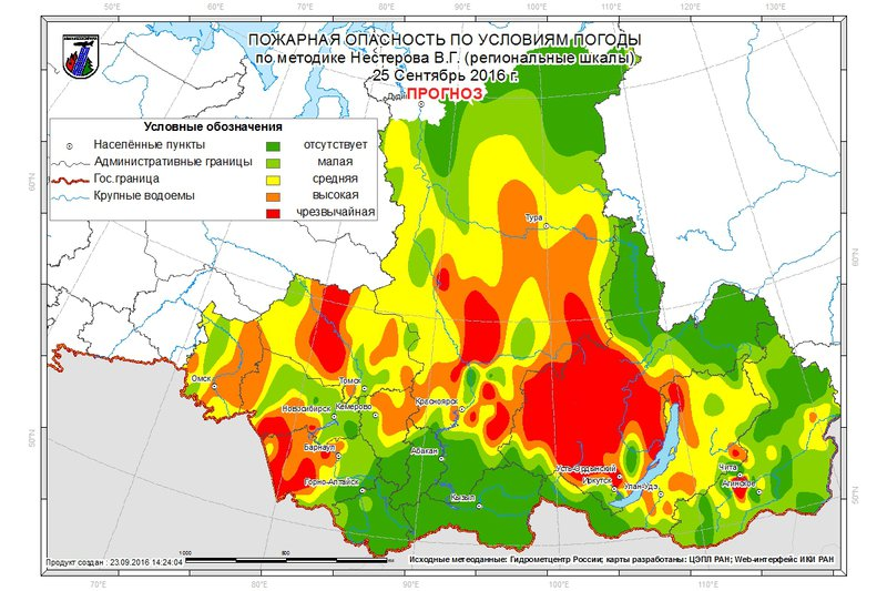 ВИркутской области из-за лесных пожаров ввели режимЧС