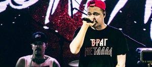 Концерт группы Anacondaz в Иркутске: никакого металла!