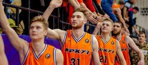 БК «Иркут» одержал первую победу в сезоне на матче со зрителями