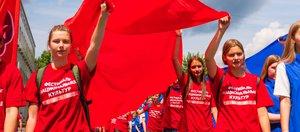 Шествие в честь Дня России