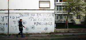 Если бы стены могли говорить