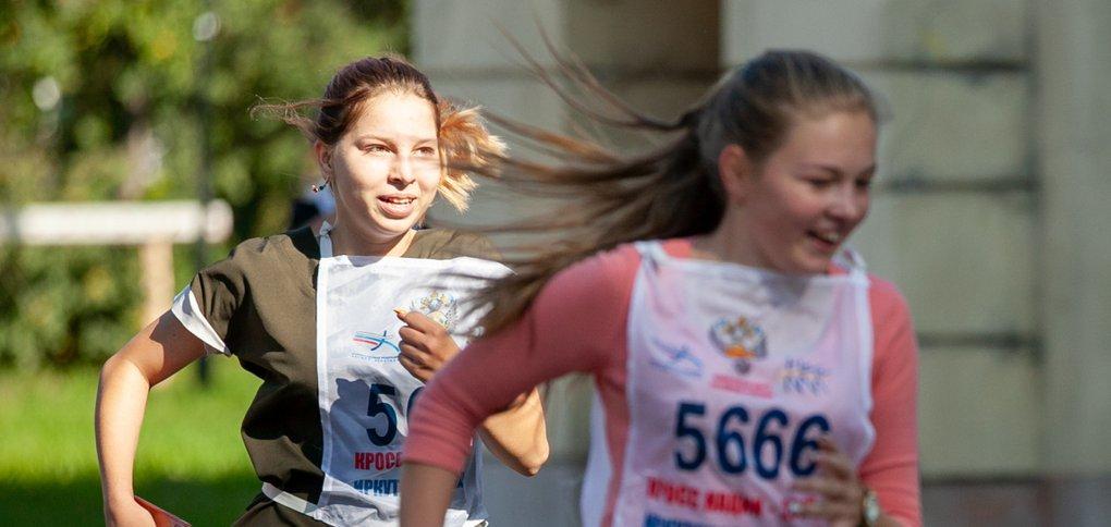 Праздник спорта состоялся в центре Иркутска.