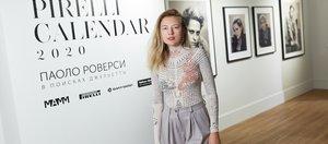 В Иркутске открылась выставка «Календарь Pirelli 2020»