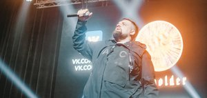 Концерт Басты во дворце спорта «Труд»