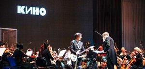 Большой концерт проекта «Симфоническое кино» в Иркутске