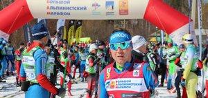 Большой альпинистский марафон