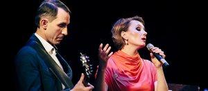 Концерт группы «Доктор Джаз» к 100-летию Эллы Фицджеральд