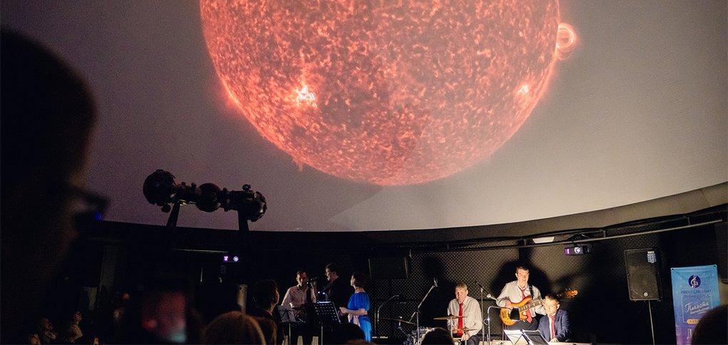 «Музыка двух светил» прозвучала в планетарии.