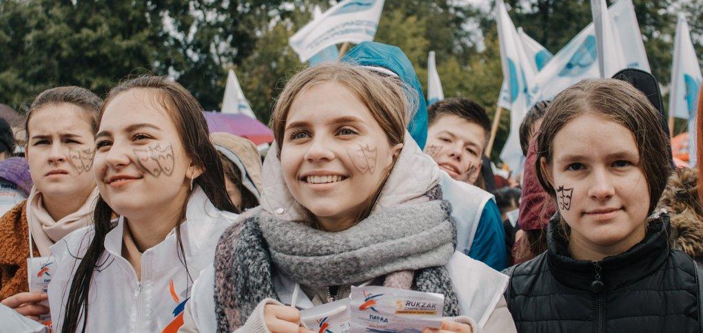 В акции приняли участие шесть тысяч человек.