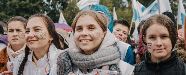 Парад студентов в Иркутске