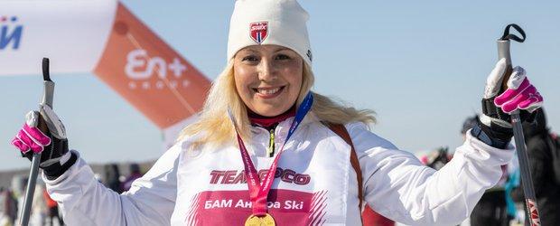 БАМ Ангара Ski