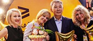 Байкальский фестиваль регионального кино