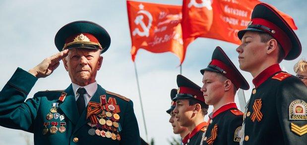 Основные праздничные мероприятия прошли на площади Кирова.