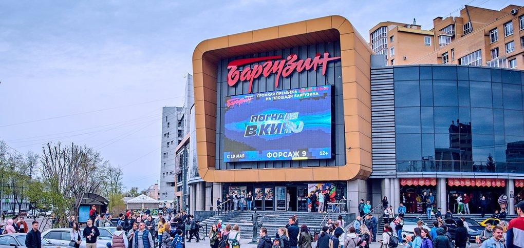 Праздник прошёл 19 мая на площади перед кинотеатром.