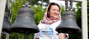 Фестиваль колокольного звона