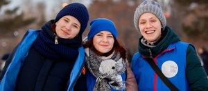 «Все на лед»: День студента отметили на катке