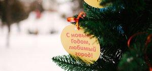 Новогоднее настроение Иркутска