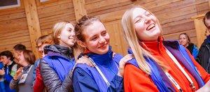 Молодёжный форум «Байкал»