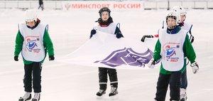Открытие первенства мира по хоккею с мячом среди девушек