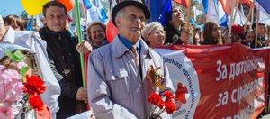 Первомайский митинг профсоюзов в Иркутске