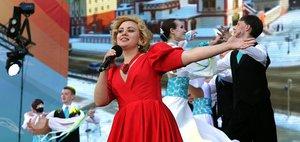 Дни Иркутской области в Москве