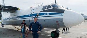День Воздушного флота России на авиабазе «Белая»
